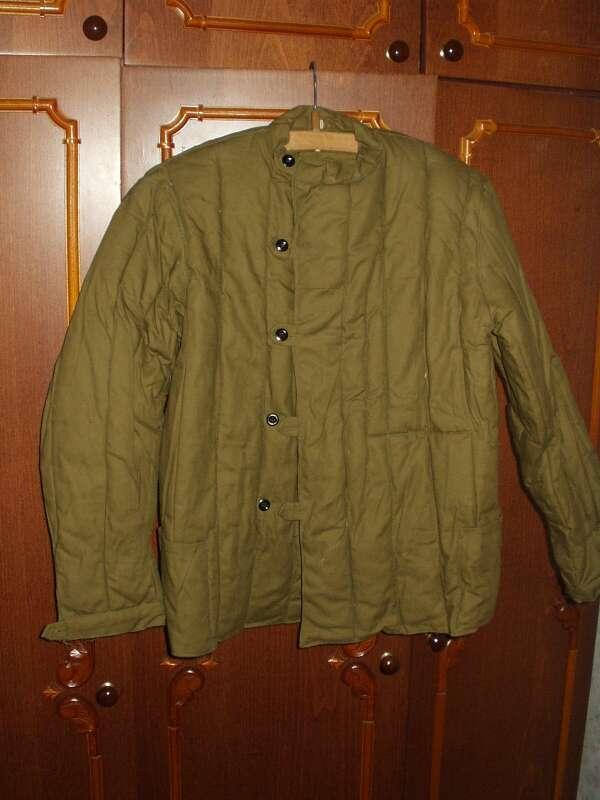 Купить Куртку Ватную В Москве